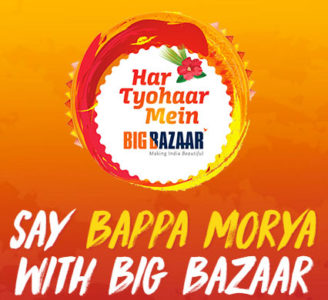 Bappa Morya with BIG BAZAAR win Visarjan Mandali