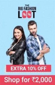 Flipkart: Big Fashion Loot! Get 10% OFF