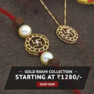 Gold Rakhi Gift Collection