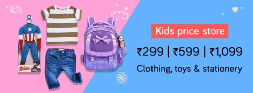 Kids Offers Store on Snapdeal starting at rs.299