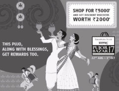 Shop for Rs.5000 and get discount voucher worth Rs.2000