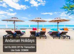 Enjoy Holiday at Andaman at very low cost