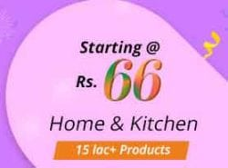 Mega Home Sale – Upto 80% OFF