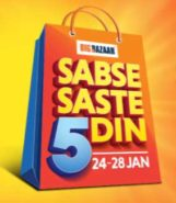 Big Bazaar – Sbse Saste 5 Din Offer with Great Discount