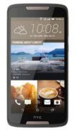 HTC DESIRE 828 16GB PHONE