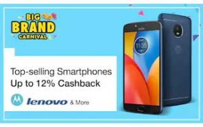 Brand Carnival at PayTM – Upto 12% discount on mobile phones