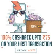 Get 100% Cashback on your first recharge (Upto Rs.75)