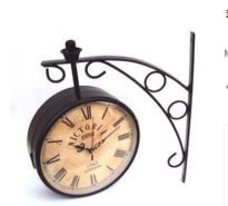 Antique Dial Analog Wall Clock at Rs.899/-