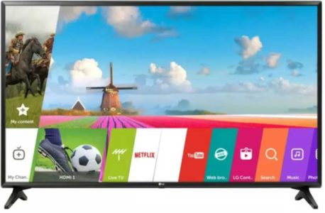 LG 139 cm (55 inch) Full HD LED Smart TV at Rs.64,999/- Only (Lowest Price)