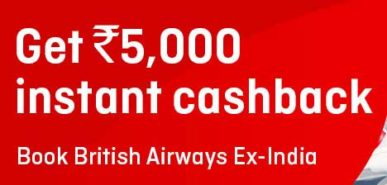 Get Flat Rs.5000 instant cashback on British Airways at Akbar Travels till September