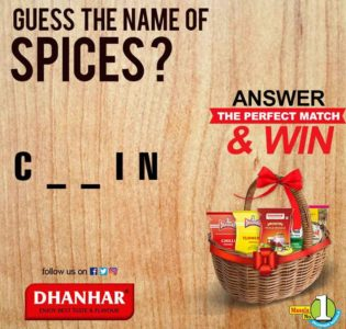 Win Exclusive Gift Hamper from Dhanhar Masala