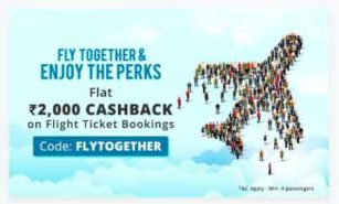 Get Flat Rs.2000 cashback on Flight Ticket Booking | No minimum purchase