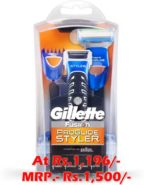 Beard Trimmer and Gillette Fusion Proglide Styler 3-in-1 Body Groomer at Rs.1,196