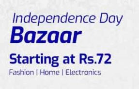 Independence Day Bazaar at Shopclues – Products Starts from Rs.72