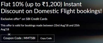 Get up-to Rs.1200 Flat discount on domestic flights
